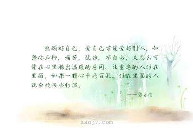 劝人走出痛苦的句子 劝一个人走出痛苦的句子
