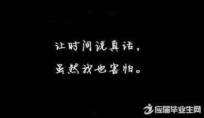 从痛苦中结束的句子 描写痛苦悲伤的句子