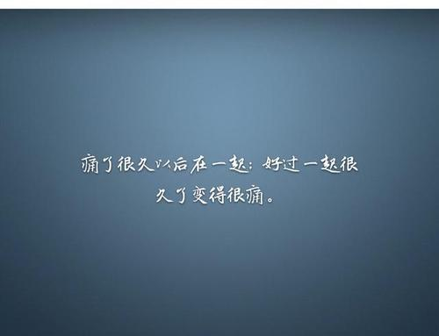 想表达等一个人的句子 表达愿意等一个人的句子