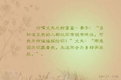 期待老公回来的句子 祝老公一路顺风和期待他的句子