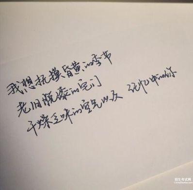 唯美表达爱英文句子 表达爱情的英语句子
