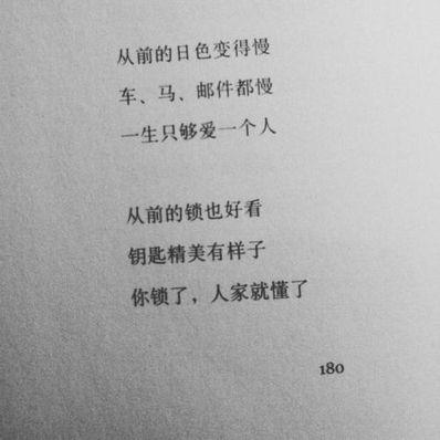 十个字以内的情话伤感 情话(最好十五个字以内)唯美 伤感一点的