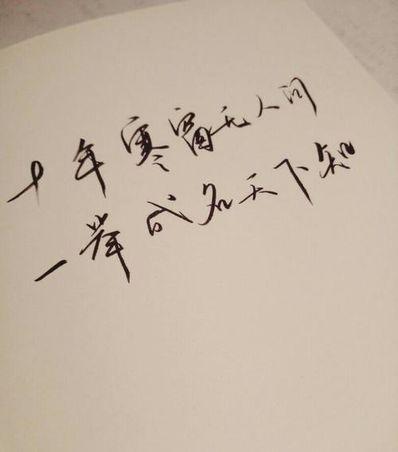 生日短句十个字内 十个字以内的生日祝福短语 朋友之间的