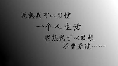 悲痛过后努力的句子 对刚去世的亲人最悲痛哀悼的句子