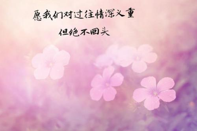 想起过往的句子 关于回忆的忧伤唯美句子!