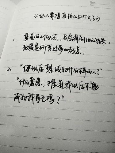 伤感的英文句子短语 唯美伤感的英语句子