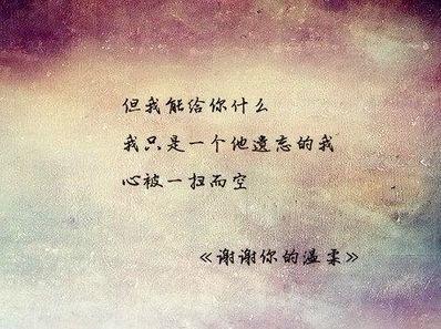 对过去的回忆和感悟 如何正确对待过去的回忆和事情