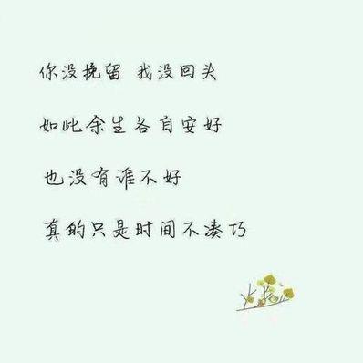 形容痛苦回忆的句子 关于回忆的忧伤唯美句子!