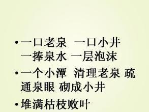 心累又无奈的英语句子 表达心累又无奈的诗句