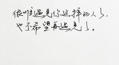 写心情的英语句子 描写心情美好的英语句子