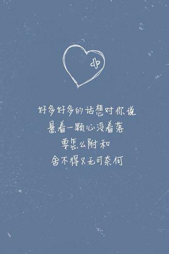 一颗真心的句子 真心对一个人好的句子