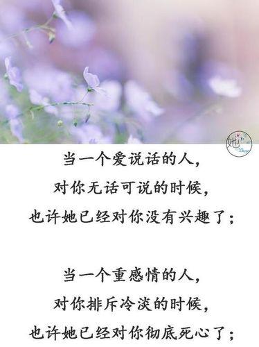付出真感情失望的句子 表示对一段感情很失望的词句