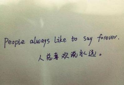 不想触碰感情的句子 我说我不想再触碰感情了,怎么办