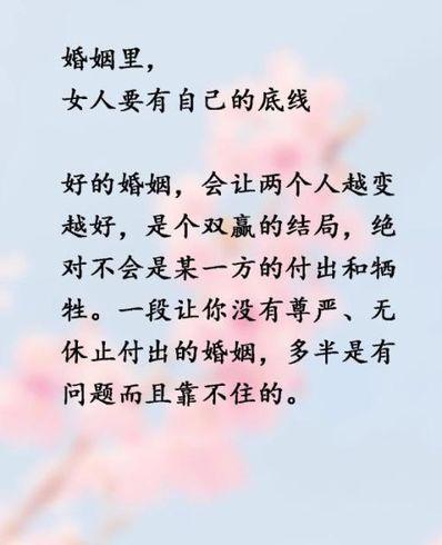 女人控制感情的句子 一个女人被感情伤透了心的句子