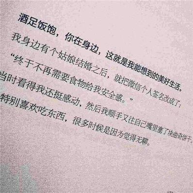 被感情所伤的句子说说 被老婆伤害的男人说说句子大全