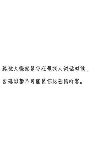 感情伤感的简短句子 形容感情的伤感句子