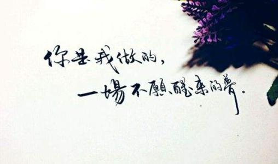 表达悲伤的心情的句子 代表心情很忧伤的句子