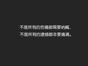 对爱情失望的英文句子 对爱情失望的句子
