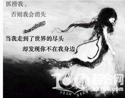 女人打胎后伤心的语录 女人伤心的句子