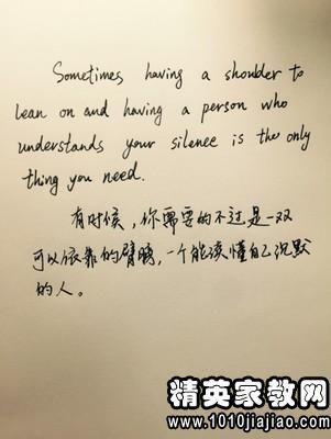 一段英文爱情句子 英语爱情伤感句子