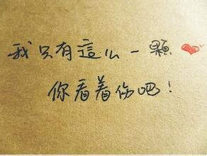 英文表达心情的好句子 描写心情好的英语句子