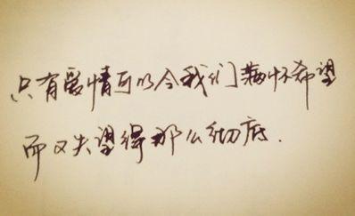 关于失望的句子 关于失望经典句子。
