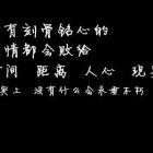 生活很绝望的英文句子 关于悲伤、颓废、绝望的英文句子