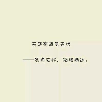 时间冲淡一切优美句子