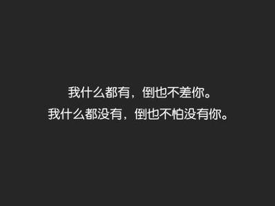 谁都有自己的故事句子 谁也指望不上,自己照顾自己的句子