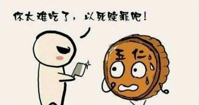 饭难吃幽默语句 怎样搞笑描述食堂饭菜难吃!要求简短