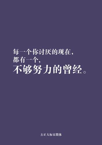 10字短句霸气励志 求10字以内的励志短句!!!