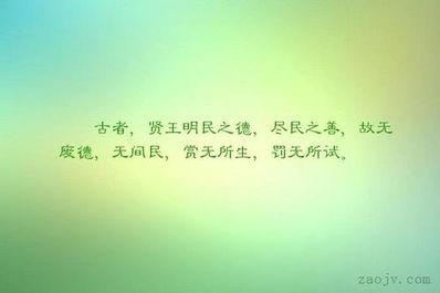 开心简短句子优美10字 十个字的优美句子