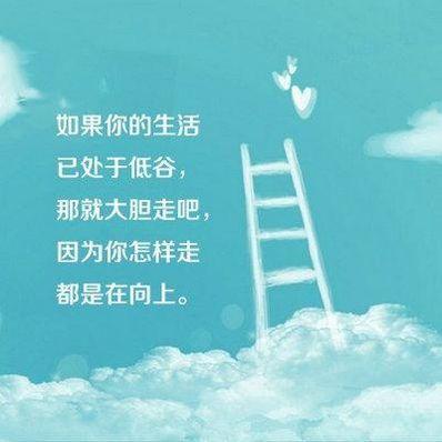 关于人生的唯美语句 关于人生的优美语句