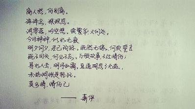 毁容后的伤心句子 描写毁容的句子有哪些?