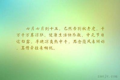 倾诉思念的句子 关于思念的句子或段子
