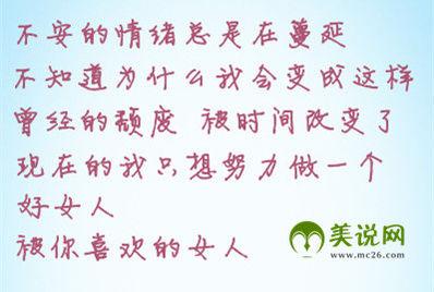 鼓励人让人开心的句子 鼓励让人开心的句子