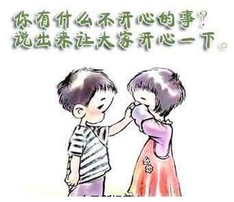 说了让别人开心的句子 让人开心的句子