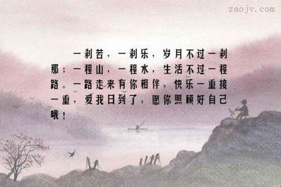 描写苦涩的笑的句子 关于苦涩的句子