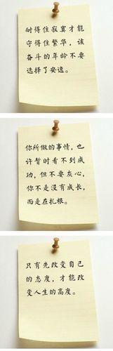 要活得精致的句子 描写精致的句子