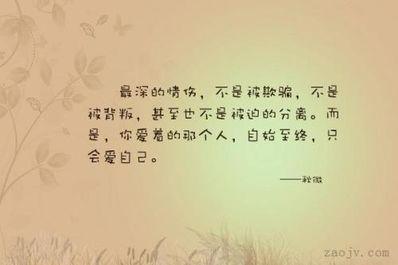 形容疼爱女人的句子 形容不懂得疼爱关心女人的句子