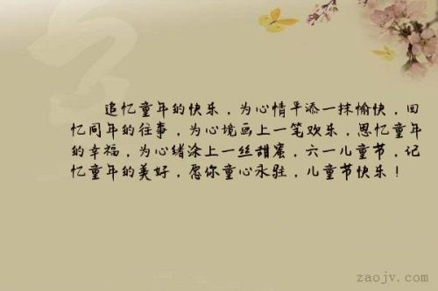 美好回忆短句 关于美好回忆的短语