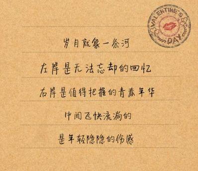 写给回忆的句子 给我一些关于回忆的伤感句子,谢谢了
