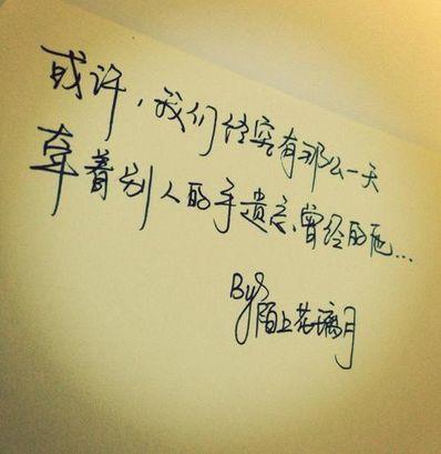 回忆就像什么的句子 如何写排比句 回忆像...回忆像...