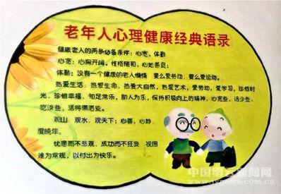 老人说开头的经典语录 想给年老的父母说些话经典语录