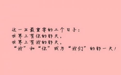 女孩签名简短孤独句子 优雅签名句子简短的