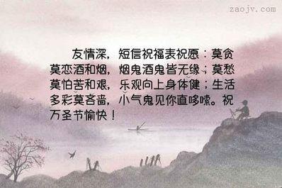 生活是苦的短句 对人生的苦句子