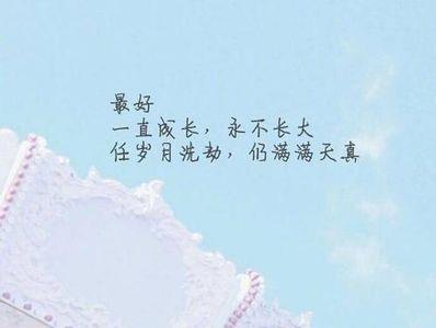 """写给刚出生女儿的唯美的句子 对""""女儿的爱""""的唯美句子有哪些?"""