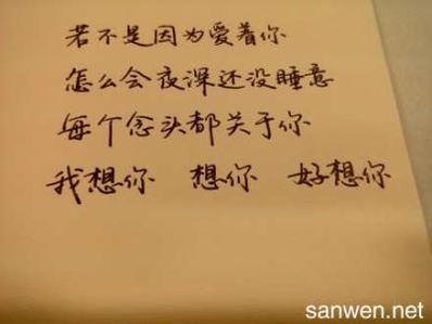 对爱情的感悟的句子 感悟爱情伤感句子