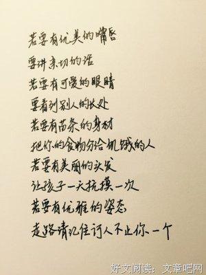描写爱情很坚固等待八年的好句子 等待爱情古风句子