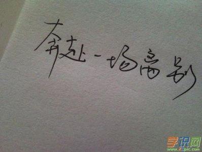 关于爱情很现实的句子 关于爱情的唯美的句子 不超过20个字